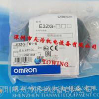 E3ZG-T61-S傳感器日本歐姆龍OMRON E3ZG-T61-S