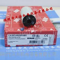 CA30CAN25PAM1电容接近传感器瑞士佳乐CARLO GAVAZZI CA30CAN25PAM1