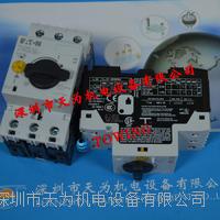 PKZM0-6.3美国伊顿ETN-穆勒Moeller电动机保护断路器 PKZM0-6.3