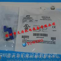 QMIC/0N-0F意大利墨迪MICRO DETECTORS点火变压器 QMIC/0N-0F