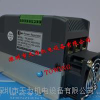 TRL4035P台湾琦勝CONCH电力调整器 TRL4035P