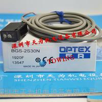 日本奧普士OPEX光電開關 BGS-2S30N