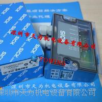 德國SICK西克掃碼控制器 CDB620-001