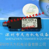 Di-soric德国德硕瑞传感器LHT 81 M 400 G4L-IBS  LHT 81 M 400 G4L-IBS