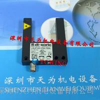 Di-soric德國德碩瑞槽型激光傳感器 LGUP 031 P3K-TSSL