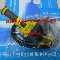 COGNEX康耐視條碼掃描器 DMR-8050X-0105