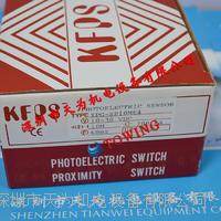 台灣KFPS開放四合一輸出光電開關 XPG-SP10ME4