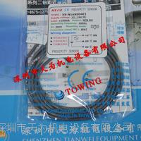 XS-N16NS04E1台灣開放KFPS接近传感器 XS-N16NS04E1  135
