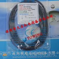 XW-LS05NE1台灣開放KFPS限定反射型光电开关 XW-LS05NE1   180