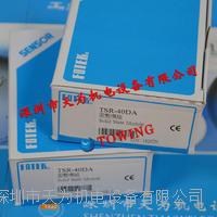 TSR-40DA台湾陽明FOTEK固态继电器 TSR-40DA    180