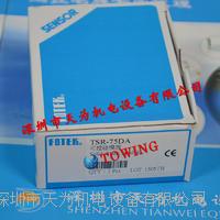 TSR-75DA台湾陽明FOTEK三相固态继电器 TSR-75DA    300