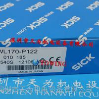 德國施克SICK光電傳感器 WL170-P122