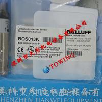 BOS 18M-PA-L-E10-S4巴鲁夫 Balluff 对射型传感器 BOS 18M-PA-L-E10-S4    680