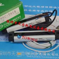日本竹中TAKEX安全光幕傳感器 SSC-T815(SSC-TL815,SSC-TR815)