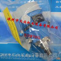 德國E/html/+H變送器PMC51-4DDE1/0 PMC51-4DDE1 0