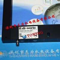 光电传感器德國德碩瑞di-soric OGWSD 300 P3K-TSSL