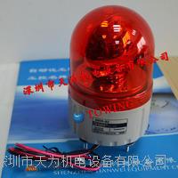 旋轉警示燈可萊特Q-Light S80R-BZ