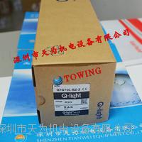 三色警示燈韓國Q-light可萊特 QTG70L-BZ-3