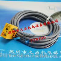 液位传感器台湾陽明FOTEK CP13-10N