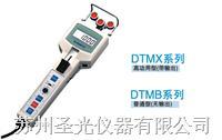 数显张力仪 DTMX-10B