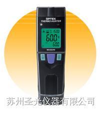 紅外線非接觸溫度計 PT-S80/PT-U80
