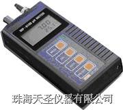 便攜式PH計 MP-6100