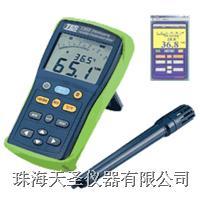 泰仕溫濕度計 TES-1364
