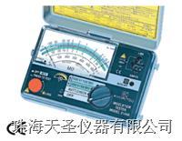 絕緣電阻計 3161A