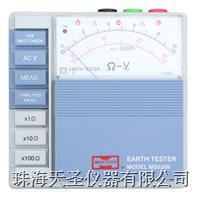 接地电阻测试仪 MS5209