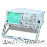 新世代類比式示波器 GOS-6021