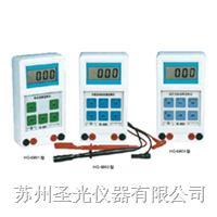 電機診斷儀數據管理軟件 HG-6800系列