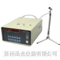 塵埃粒子計數器 CLJ-E型
