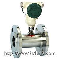 防爆型液體渦輪流量傳感器 LWGY