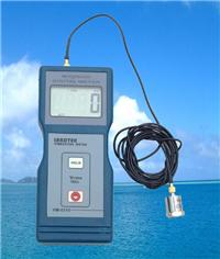 測振儀器 VM-6310