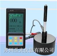 里氏硬度計 HG6200