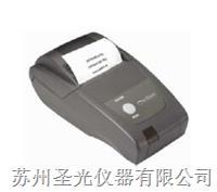 煙氣成份濃度檢測儀