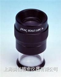 1975-7X日本必佳带刻度放大镜 1975-7X