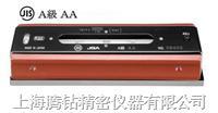 日本RSK高精度条式水平仪A级AA 条式