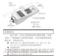 日本新宝SHIMPO DT-105A数显转速表 DT-105A