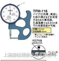 TPM-116 针盘式厚度计 TPM-116 TPM-617 TPM-618