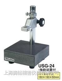 USG-24 量表测试台 USG-24