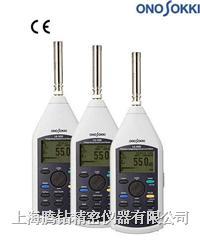 LA-1410 普通型 噪声计 LA-1410