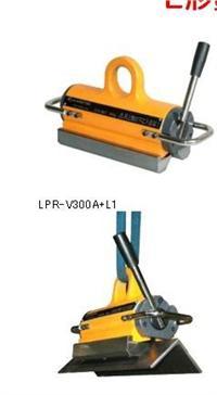 """日本强力牌""""KANETEC""""永磁吊重磁盘 LPR-V150A  LPR-V300ALPR-V600A LPR-V1200A"""