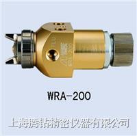 WRA-200 自动喷枪 WRA-200