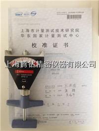 BTG-2(95506)指针式皮带张力计 95506