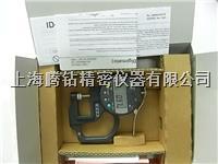 日本三丰547-401厚度表带有SPC数据输出的多功能型 547-401