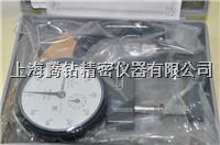 日本三丰7系列指针式厚度表 7系列