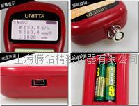 UNITTA音波皮带张力计 U-508升级版◆带USB功能 U-508