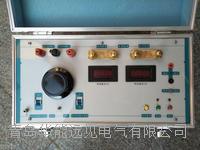 HNDL1000A單相大電流發生器