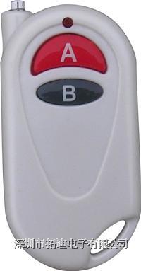 无线遥控器/电动门遥控器/两键遥控发射手柄 TDL-9903-2